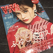 ViVi 2017.2月号
