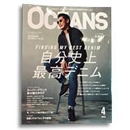 OCEANS 取材